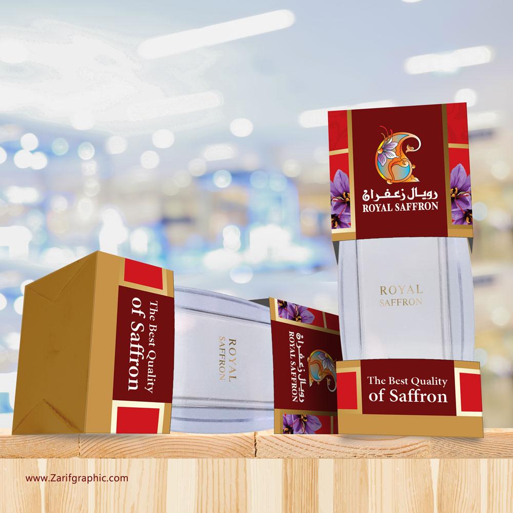 طراحی بسته بندی زعفران رویال عمان