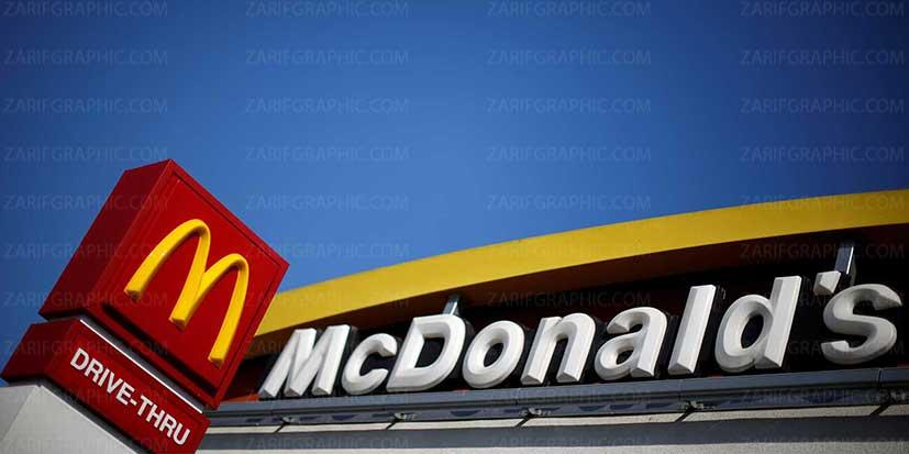 متفاوت ترین طراحی لوگو مک دونالد