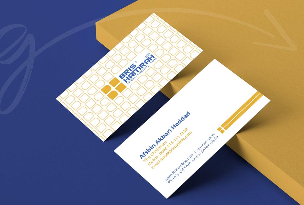 کارت ویزیت شرکت بخش و فروش موبایل