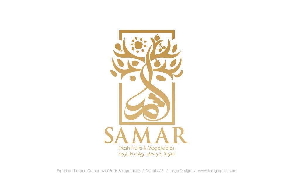 تصمیم شعار الفاکهة للتصدیر إلى دبی