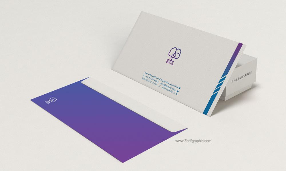طراحی خلاقانه لوگو شرکت نرم افزاری و خدمات الکترونیکی برنا در ظریف گرافیک