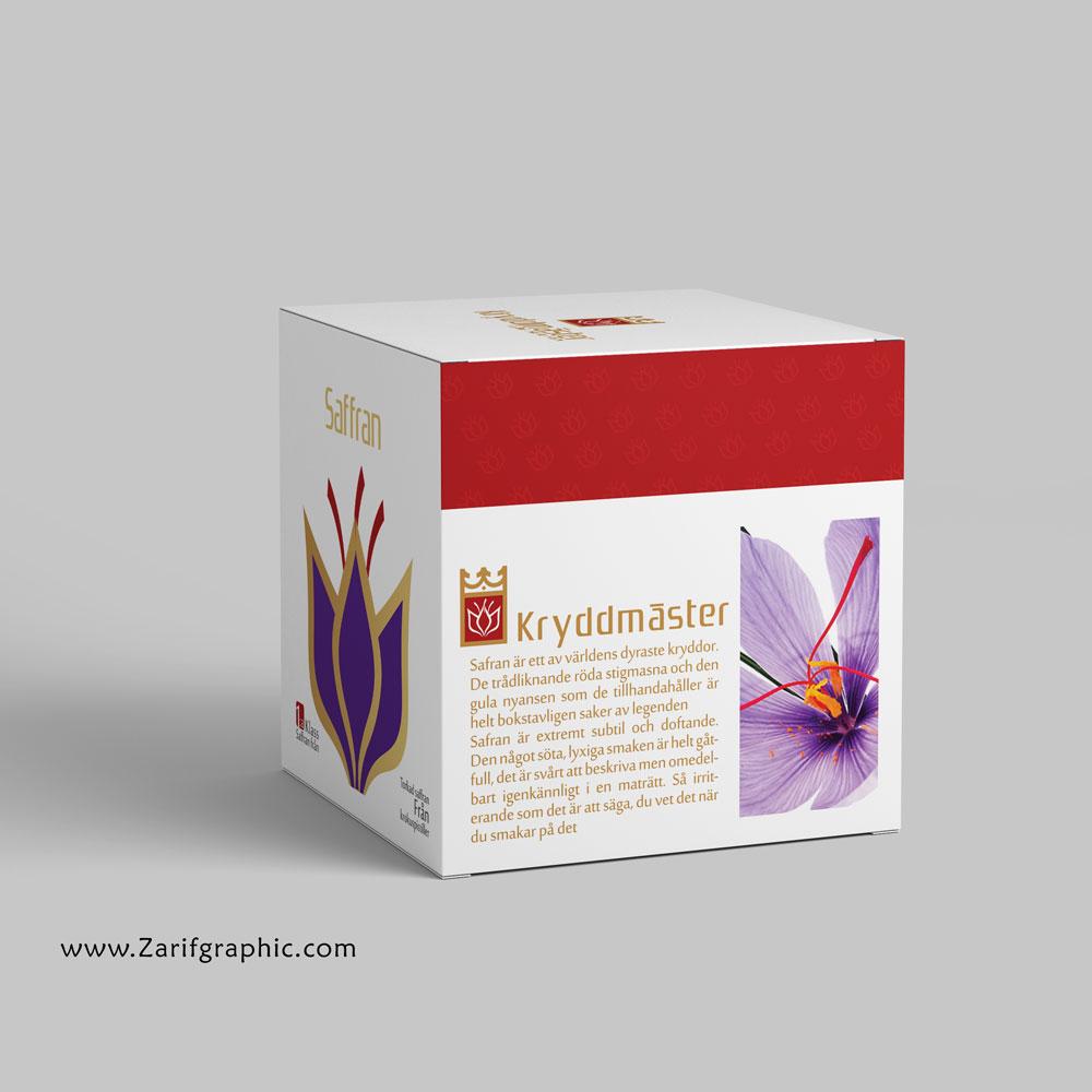 طراحی-بسته-بندی-حرفه-ای-زعفران-در-مشهد