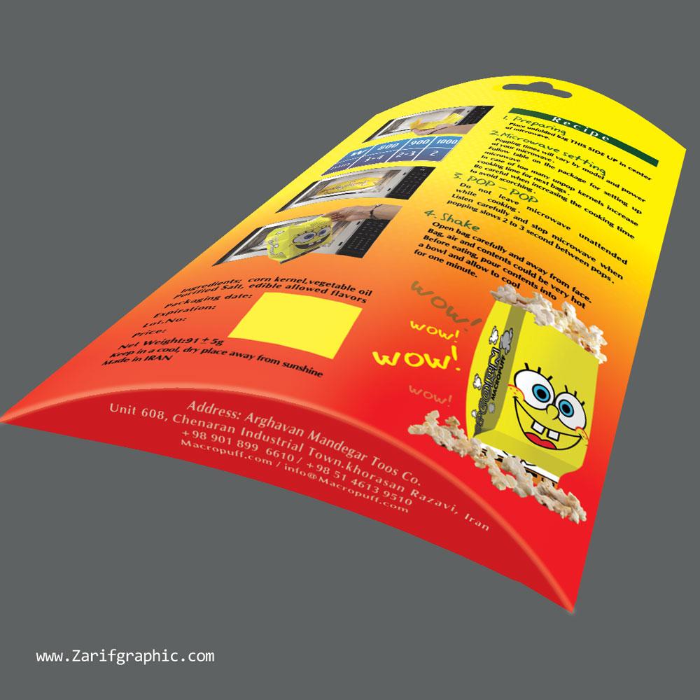 طراحی-بسته-بندی-پاپ-کرن-در-ظریف-گرافیک