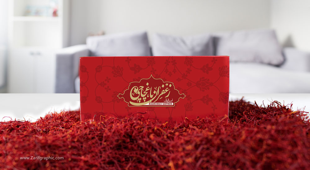 zarifgraphic--saffron-packaging-design