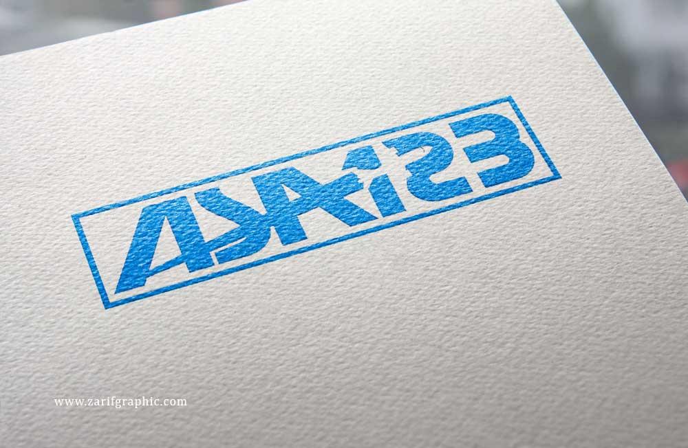 طراحی-لوگو-آسا123مشهد