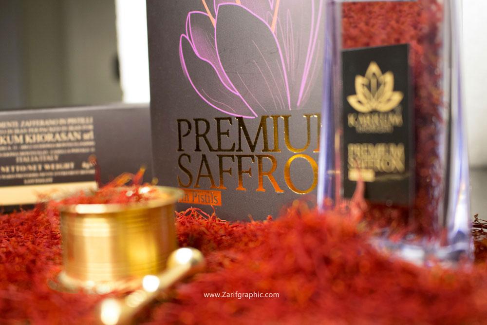 طراحی تخصصی بسته بندی زعفران کرکوم ایتالیا در ظریف گرافیک