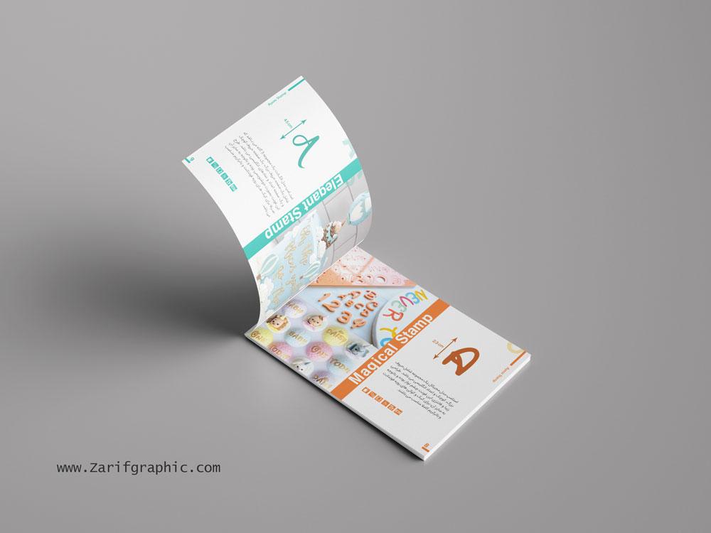 طراحی کاتالوگ زیبا در خراسان