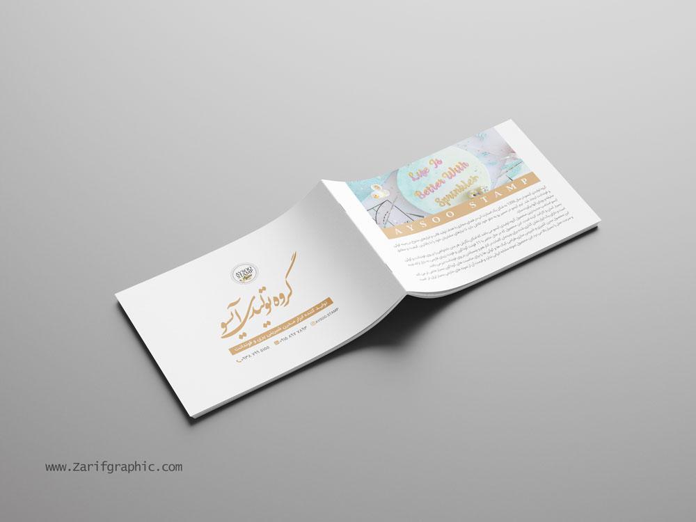 طراحی زیبای کاتالوگ شیرینی پزی در مشهد