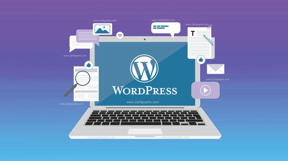 طراحی وب سایت با ورد پرس