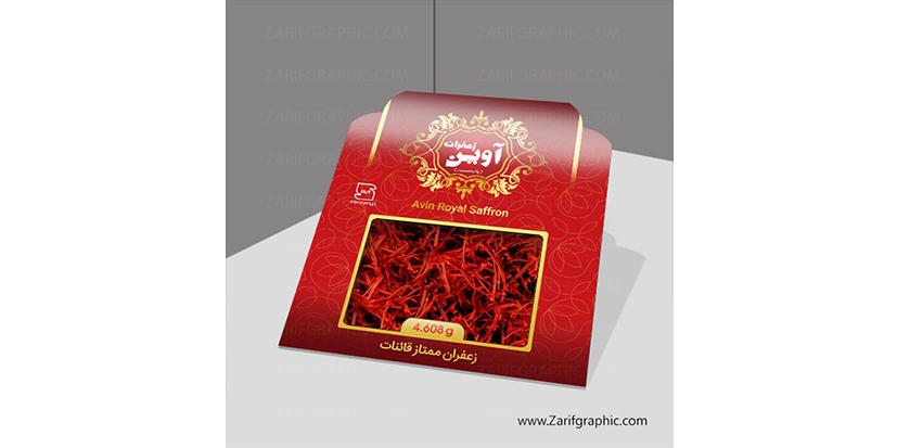 طراحی بسته بندی خلاقانه در تهران مشهد اصفهان