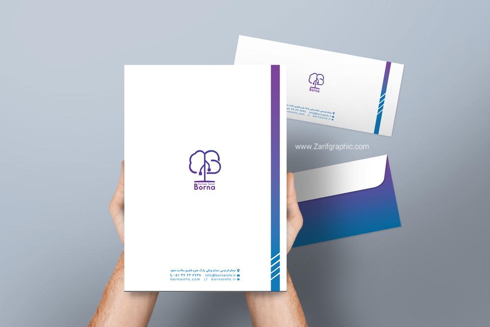 طراحی لوگو حرفه ای شرکت خدمات نرم افزاری