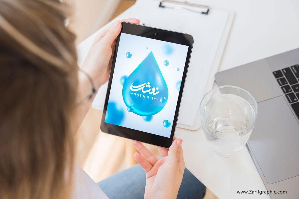 طراحی لوگو تخصصی آب معدنی و نوشابه گاز دار در افغانستان با ظریف گرافیک