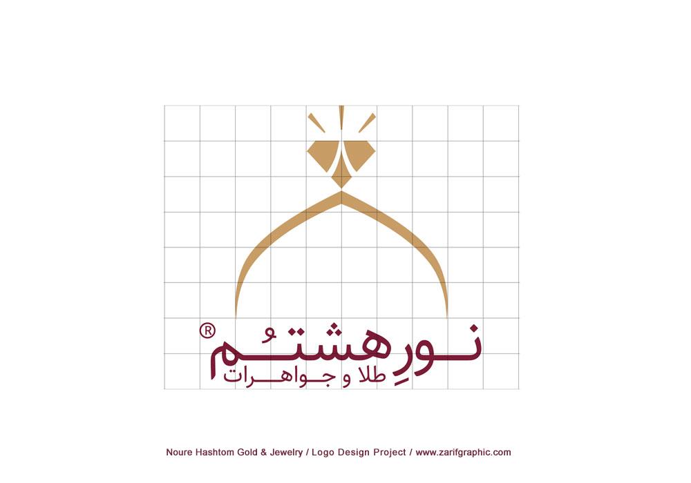 طراحی حرفه ای لوگو طلا و جواهر در ظریف گرافیک