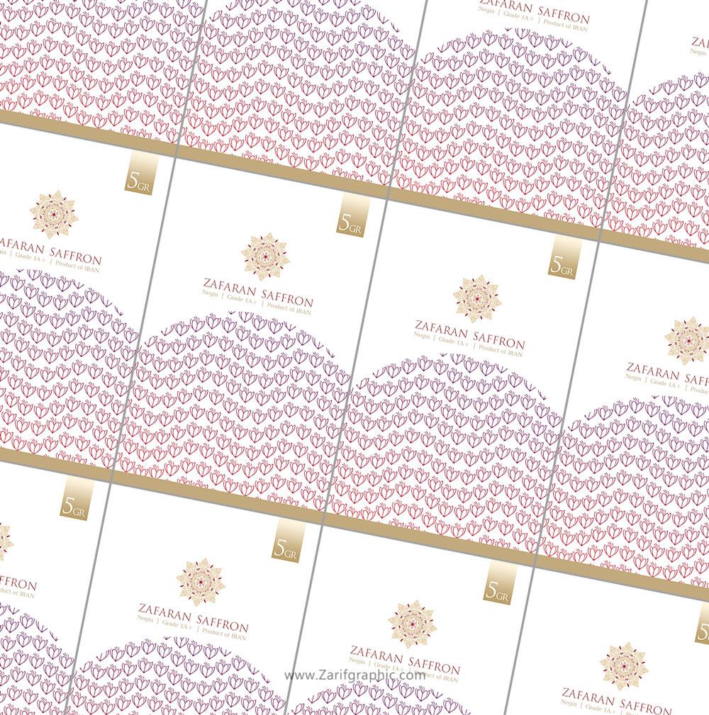 luxury saffron packaging design