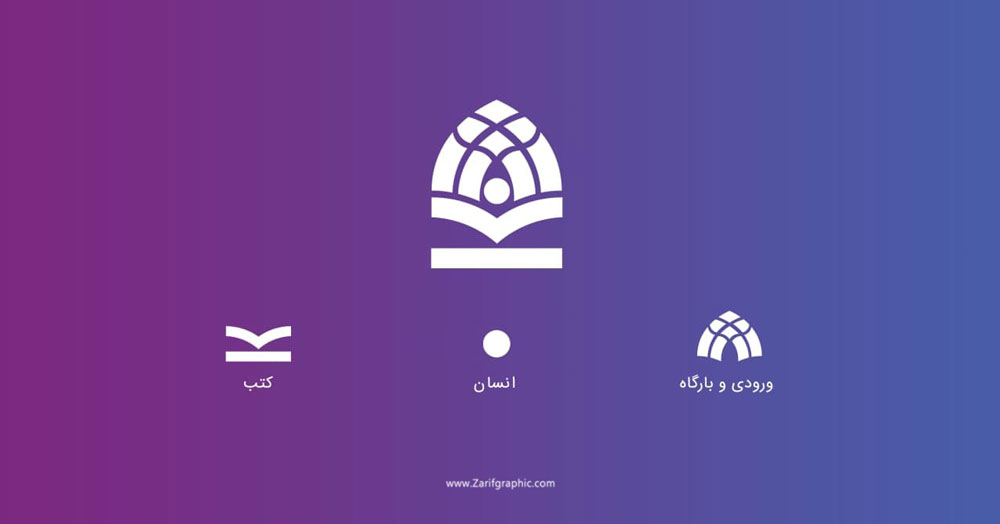 Islamic tazhibi logo design