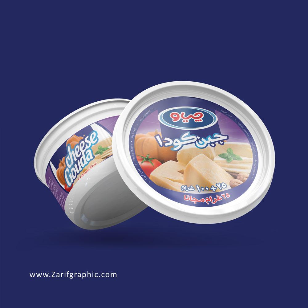 طراحی بسته بندی پنیر گودا در ظریف گرافیک