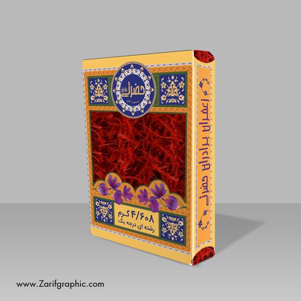طراحی بسته بندی زعفران توسط ظریف گرافیک