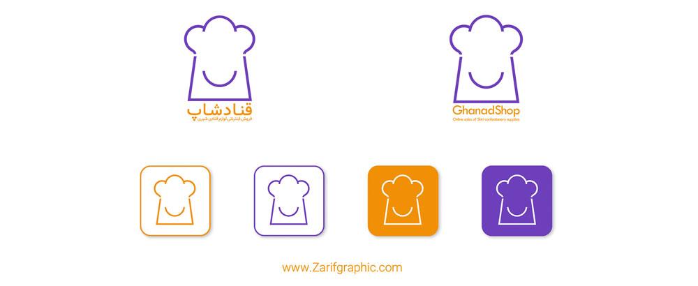 طراحی لوگو فروشگاه لوازم قنادی و کیک پزی در مشهد