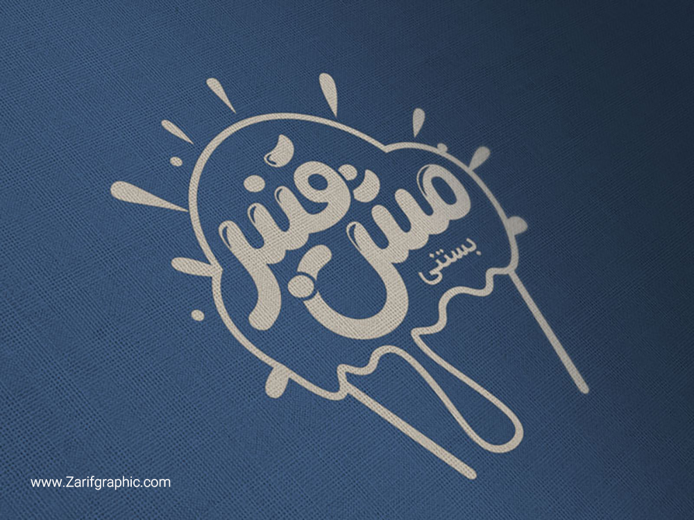 طراحی لوگو خلاقانه محصولات و مواد غذایی در مشهد