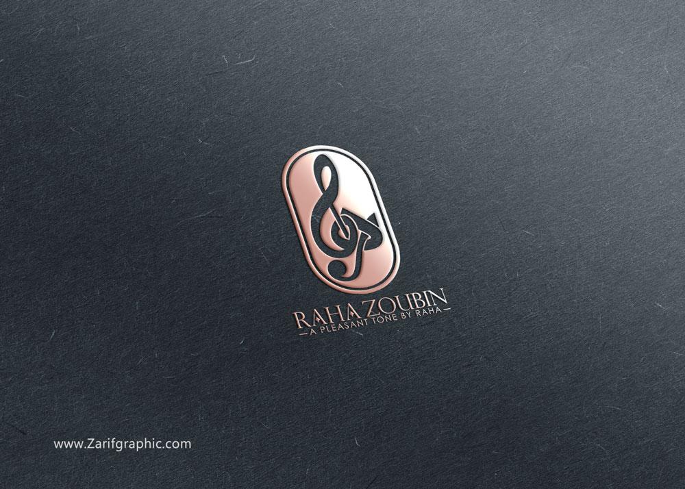 طراحی لوگو گروه موسیقی رها زوبین