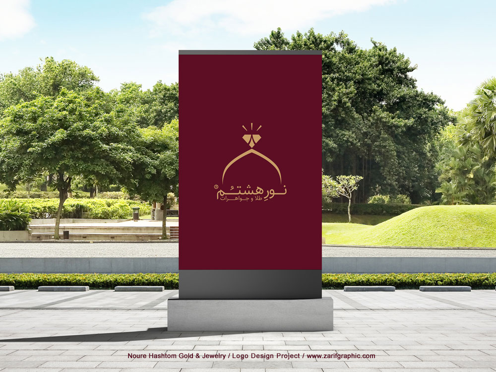Professional design of ornamental and precious stones in Mashhad
