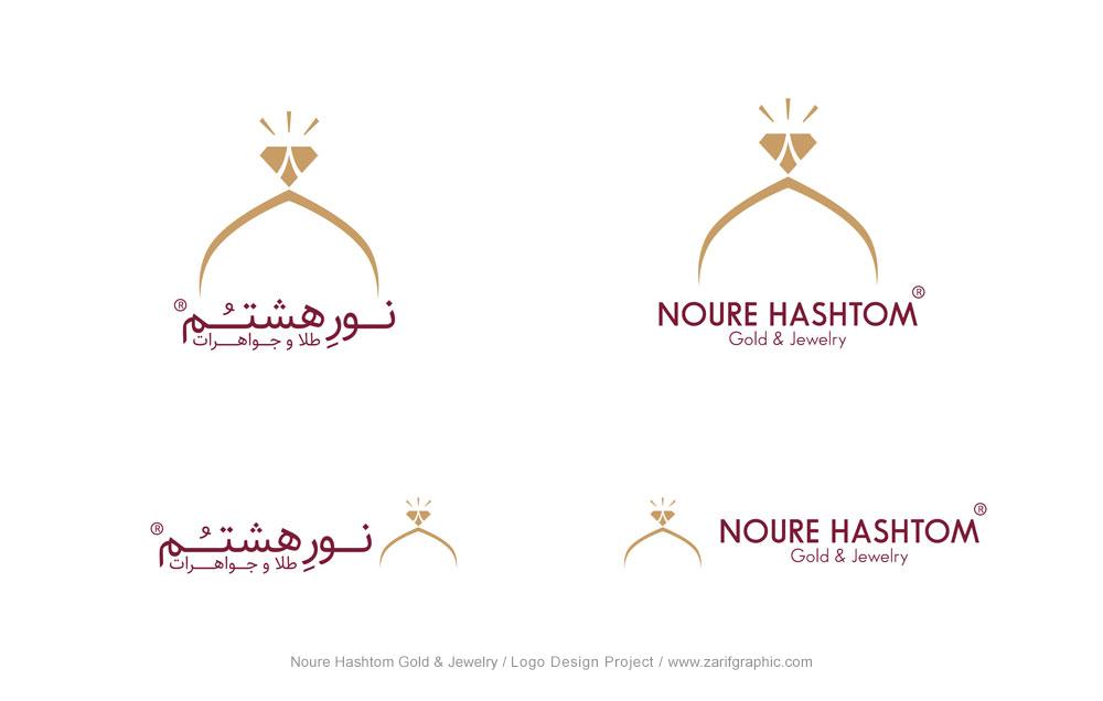 Jewelry logo design by zarifgraphic