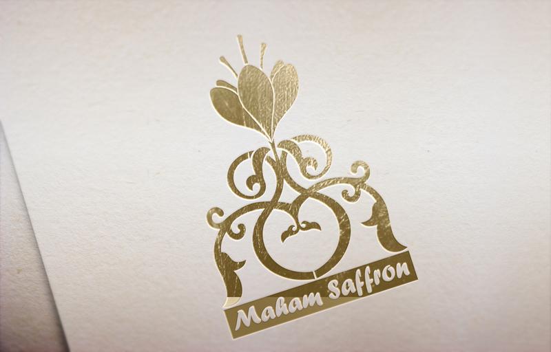 طراحی لوگو زعفران مهام در ظریف گرافیک