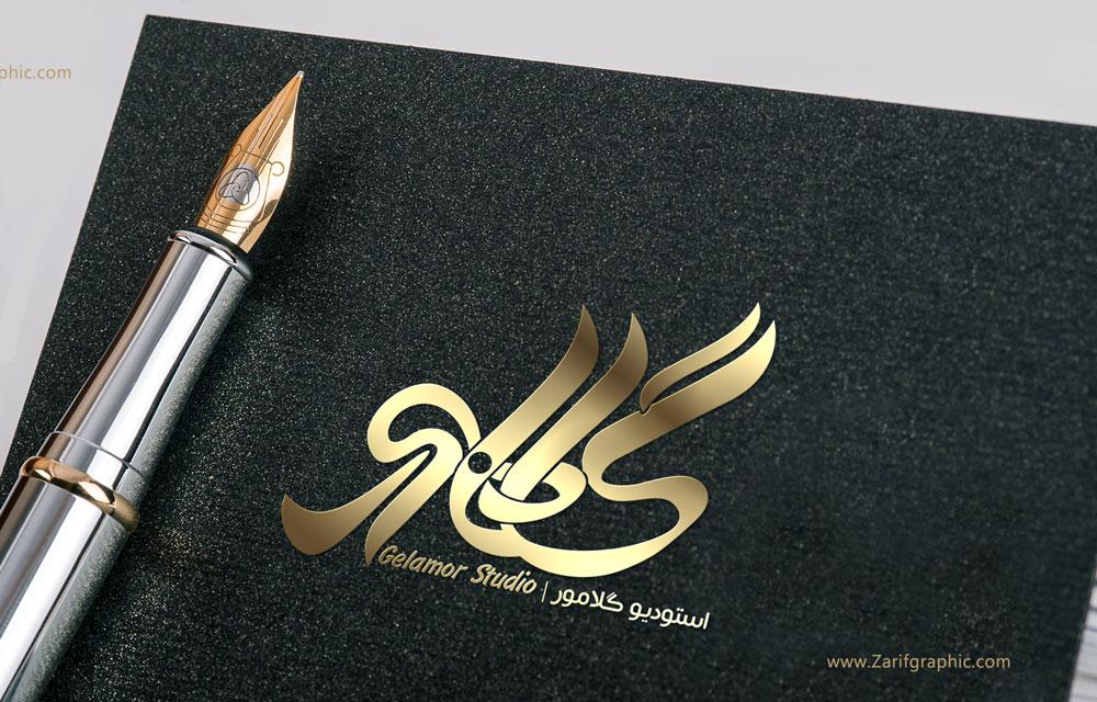 طراحی لوگو عکاسی گلامور در مشهد با ظریف گرافیک