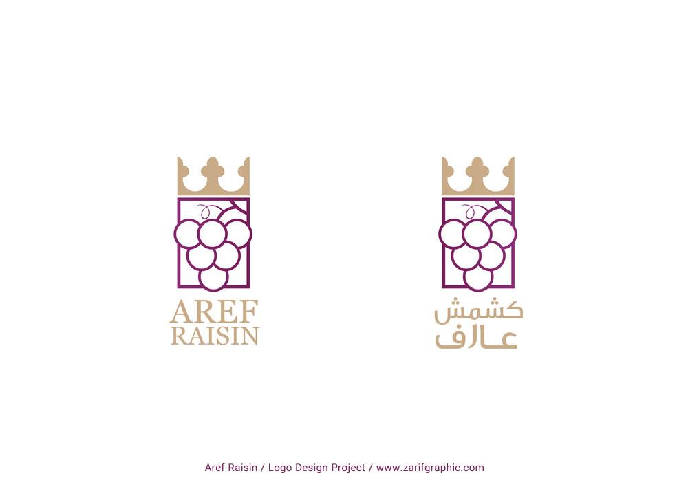 طراحی تخصصی لوگو آجیل و خشکبار