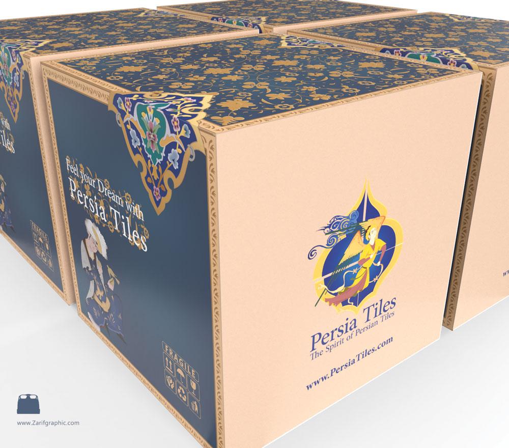 iranian design packaging zarifgraphic