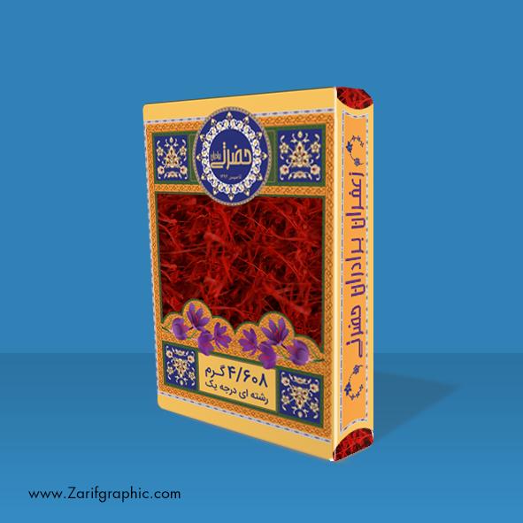 طراحی بسته بندی زعفران حضرتی توسط ظریف گرافیک
