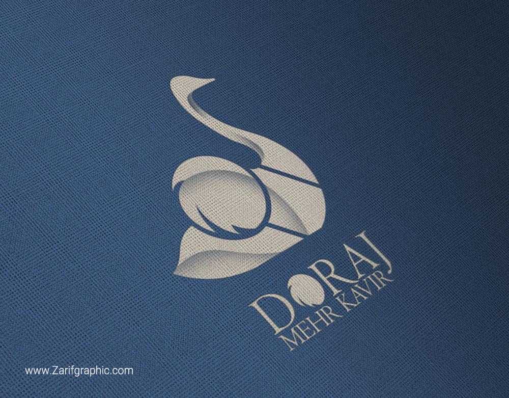 طراحی اصولی لوگو محصولات شترمرغ دراج کرمان در ظریف گرافیک