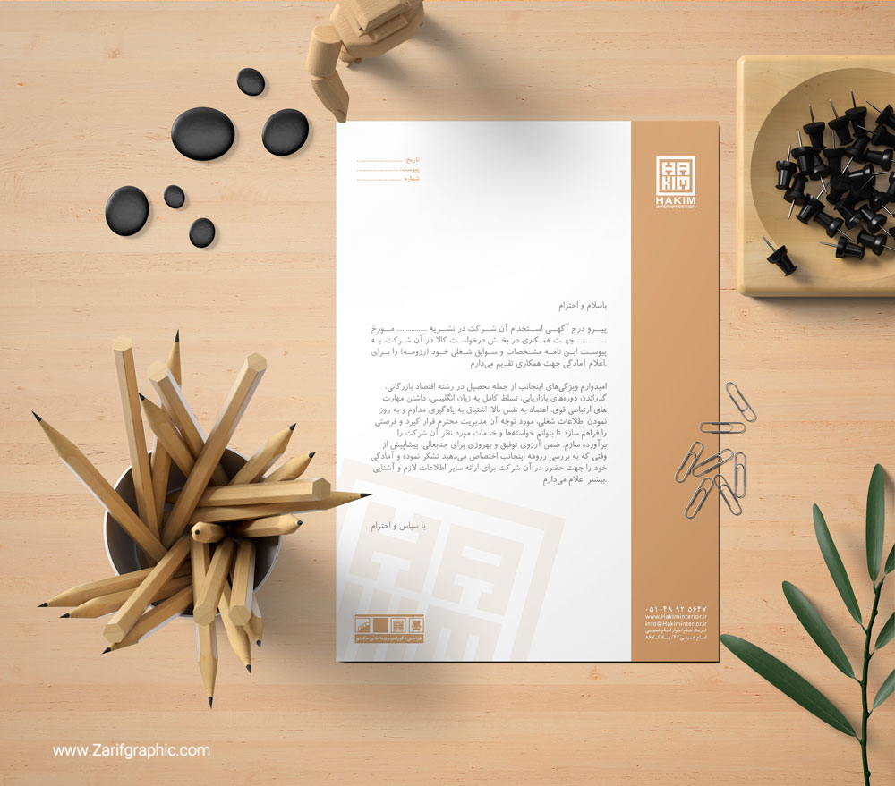 طراحی لوگو تخصصی دکوراسیون داخلی
