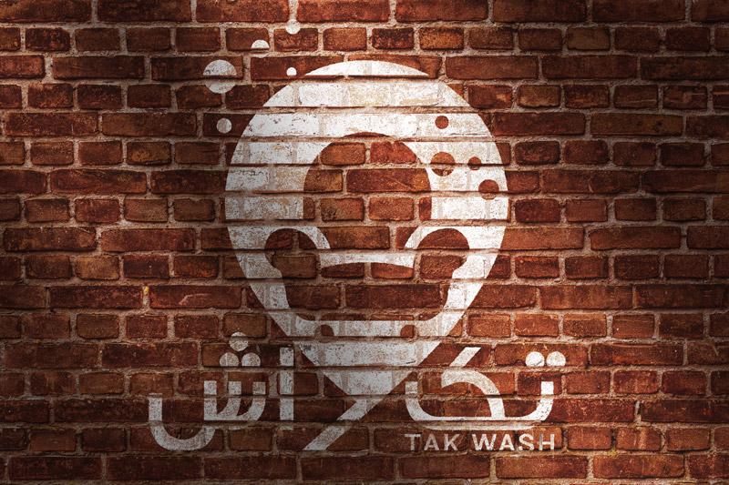 طراحی لوگو کارواش در مشهد تهران اصفهان