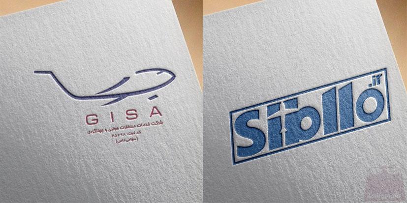 ساخت لوگوی آژانس هواپیمایی