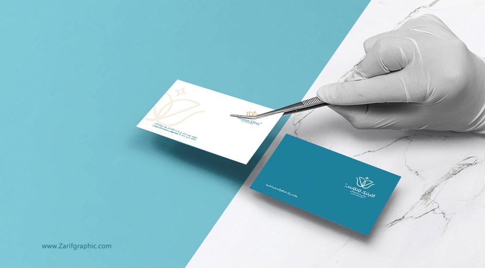 طراحی لوگو دندانپزشکی در مشهد