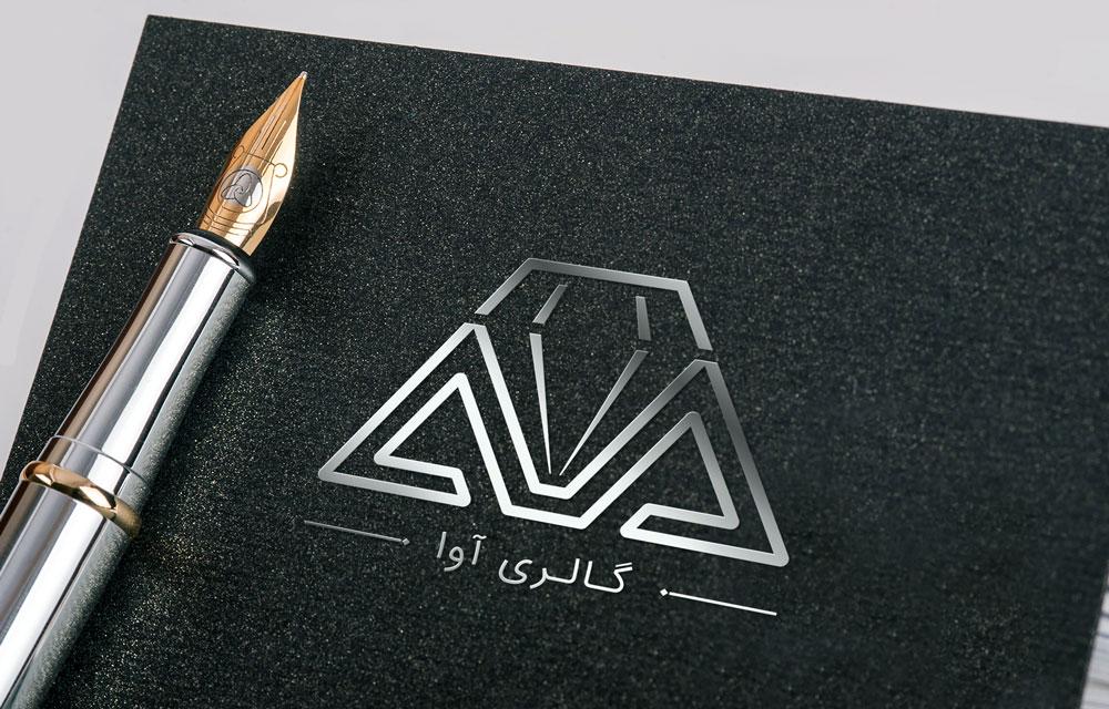 طراحی لوگو جواهرات آوا در ظریف گرافیک