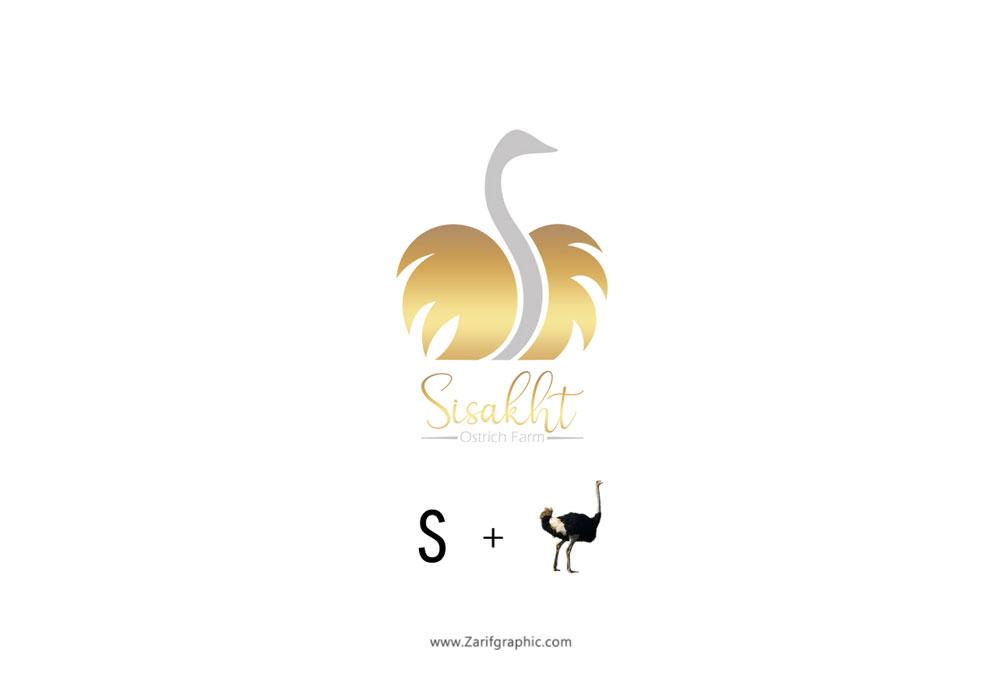 طراحی شیک لوگو شتر مرغ