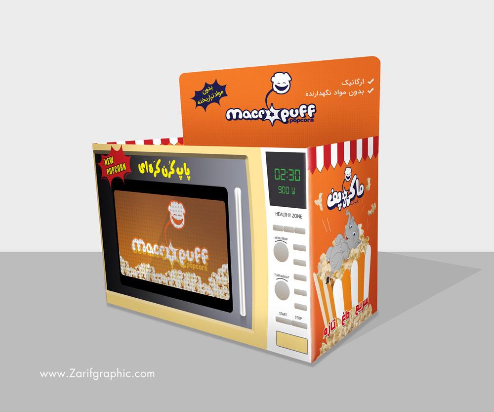 طراحی بسته بندی خلاقانه فروشگاهی ماکروپف