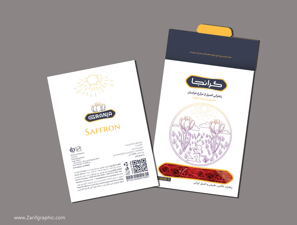 طراحی خلاقانه بسته بندی مدرن و لوکس زعفران گرانجا در مشهد با ظریف گرافیک