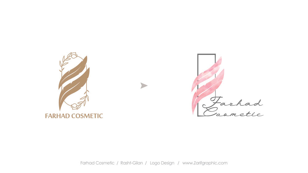 Export cosmetics logo design