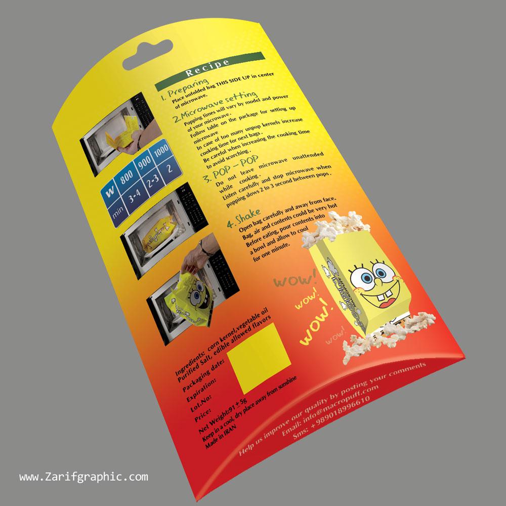 طراحی-بسته-بندی-ماکروپف-در-ظریف-گرافیک