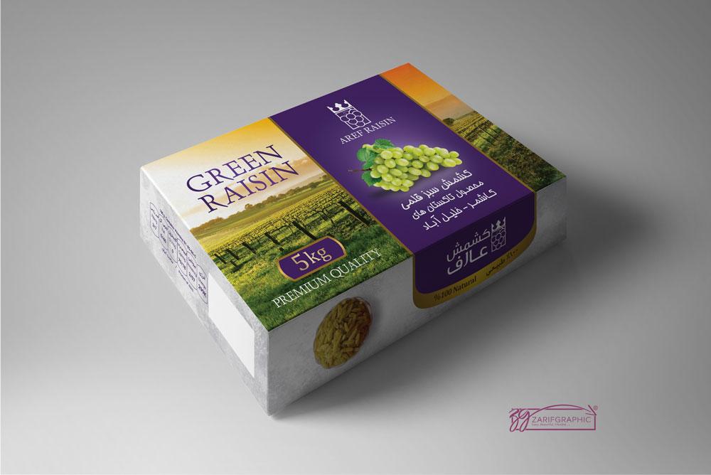raisin packaging design in zarifgraphic