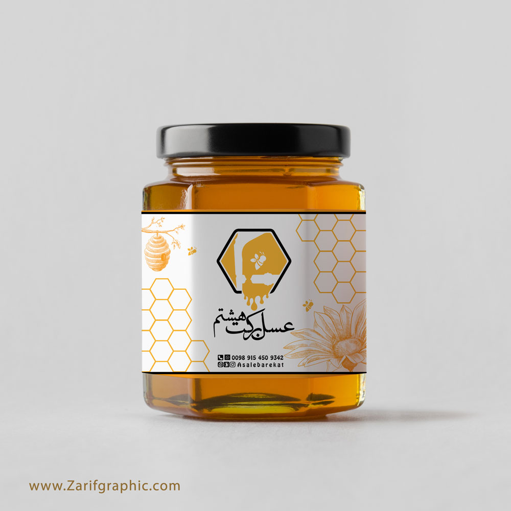 طراحی لیبل عسل برکت هشتم در ظریف گرافیک مشهد