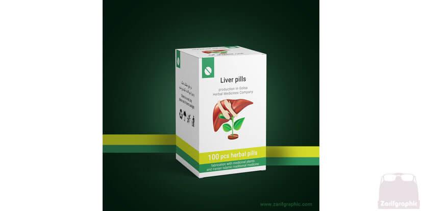طراحی بسته بندی دارو در مشهد