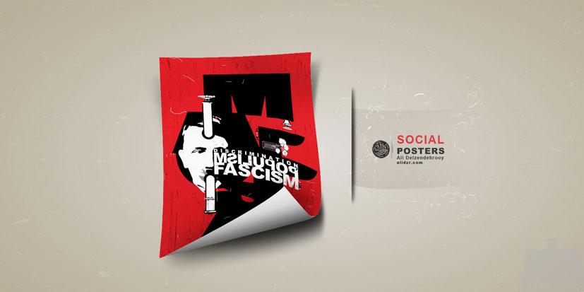 طراحی پوستر ظریف گرافیک