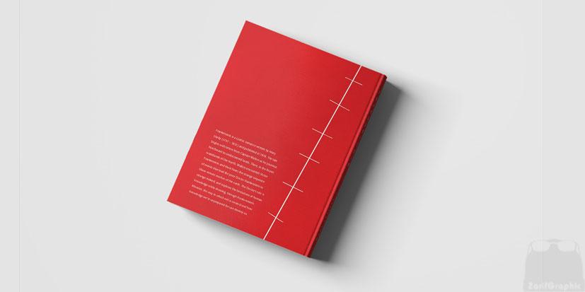 طراحی جلد کتاب