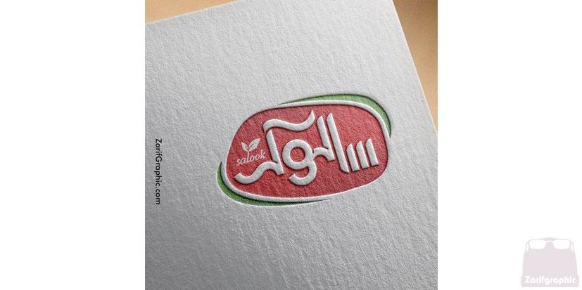ساخت لوگوی خلاقانه