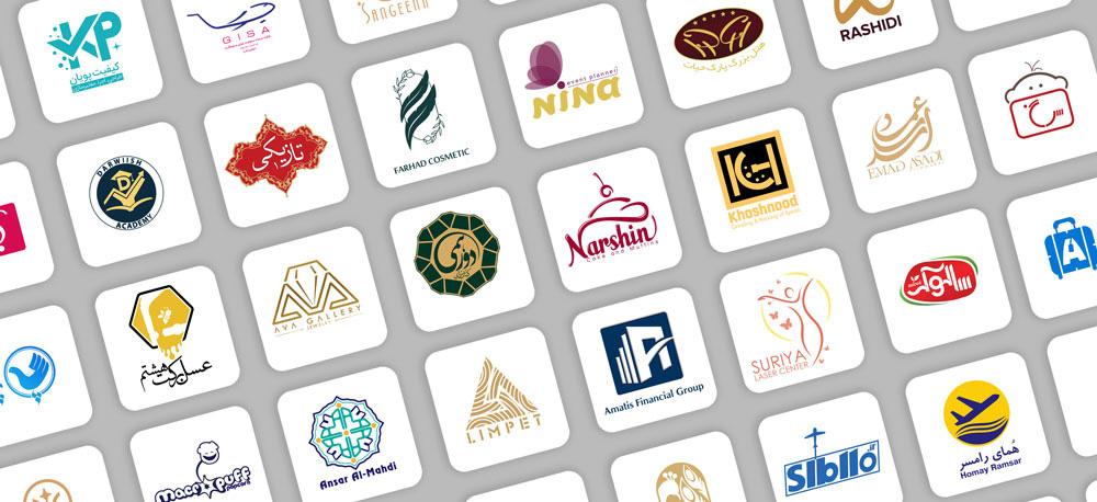 طراحی خلاقانه لوگو تجاری وبین المللی کسب و کارهای مختلف در ظریف گرافیک