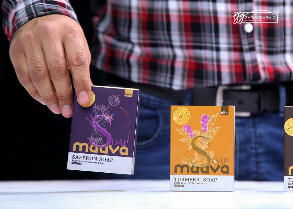 طراحی حرفه ای بسته بندی صابون آرایشی درمانی ماوا در ظریف گرافیک